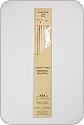 """Crystal Palace 7"""" Star Double Pointed Needles - Size - US 6"""